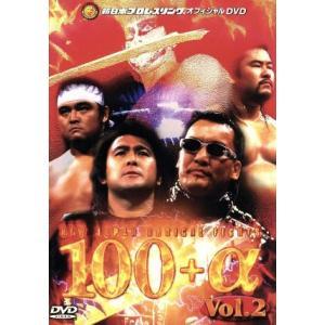 NEW JAPAN RADICAL FIGHTS 100+α VOL.2/(スポーツ)|bookoffonline