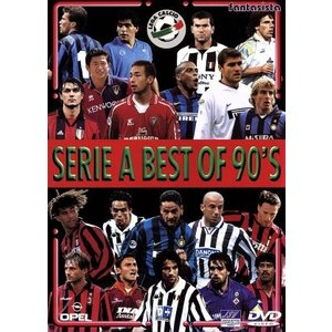 SERIE A BEST OF 90'S/サッカー|bookoffonline