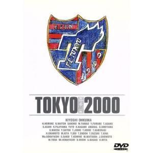 TOKYO 2000(ミレニアム)/(サッカー)