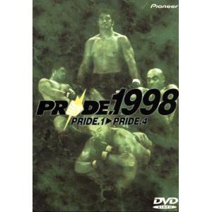 PRIDE 1998/(格闘技)