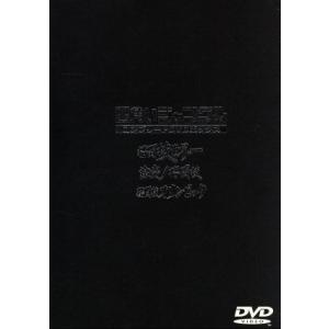 四角いジャングル コンプリートDVDボックス/アントニオ猪木|bookoffonline