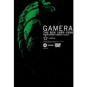 ガメラ THE BOX 1995−1999(5本組)/藤谷文子,金子修介,伊藤和典