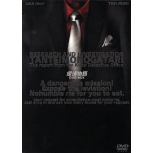 探偵物語 DVD−BOX(初回生産限定版)/松田優作,成田三樹夫,山西道広,小鷹信光(原案)