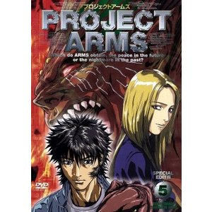 PROJECT ARMS 5/皆川亮二,高谷浩利,吉永亜矢(シリーズ構成),佐藤正樹(キャラデザイン...