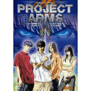 PROJECT ARMS 7/皆川亮二,高谷浩利,吉永亜矢(シリーズ構成),佐藤正樹(キャラデザイン...