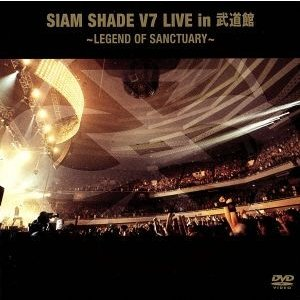 SIAM SHADE V7〜LEGEND of SANCTUARY〜/SIAM SHADE|bookoffonline