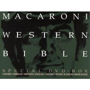 マカロニ・ウエスタン DVD−BOX〜流浪(さすらい)篇〜/チェン・リー,ファビオ・テスティ,マリオ...