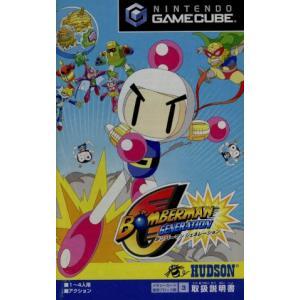 ボンバーマン ジェネレーション/ゲームキューブ|bookoffonline