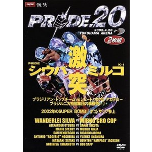 PRIDE.20 4.28 横浜アリーナ/スポーツ|bookoffonline
