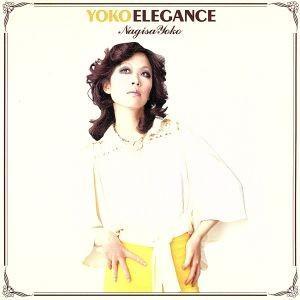 YOKO ELEGANCE〜渚ようこの華麗なる世界〜/渚ようこ