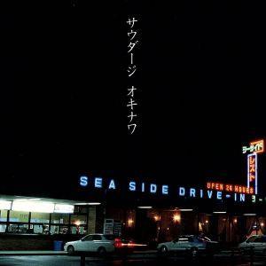 サウダージ・オキナワ 〜ヒーリング・セレクション/ネーネーズ