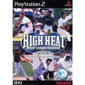 ハイヒートメジャーリーグベースボール 2003/PS2|bookoffonline
