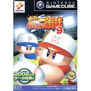 実況パワフルプロ野球9/ゲームキューブ|bookoffonline