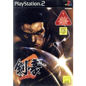 剣豪2/PS2|bookoffonline