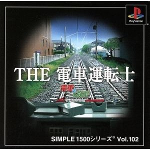THE 電車運転士 電車でGO! 名古屋鉄道編 SIMPLE 1500シリーズVOL.102/PS|bookoffonline
