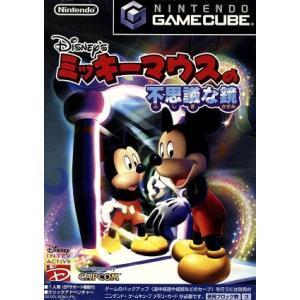 ミッキーマウスの不思議な鏡/ゲームキューブ|bookoffonline