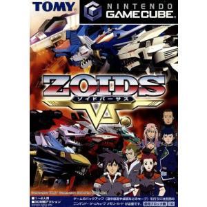 ゾイドバーサス/ゲームキューブ|bookoffonline