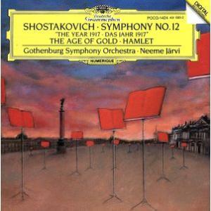 ショスタコーヴィチ:交響曲第12番、組曲「ハムレット」/ネーメ・ヤルヴィ