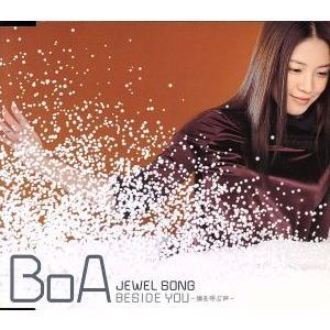 JEWEL SONG・BESIDE YOU −僕を呼ぶ声−/BoAの画像