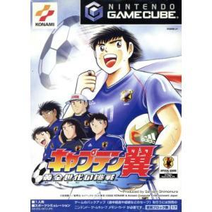 キャプテン翼 黄金世代の挑戦/ゲームキューブ|bookoffonline
