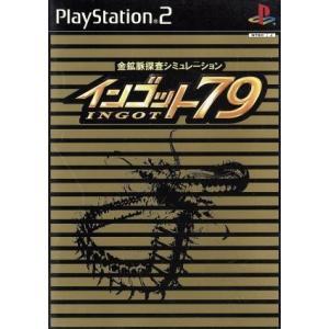 インゴット79/PS2|bookoffonline