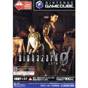 【同梱版】バイオハザード0 +メモリーカード59/ゲームキューブ|bookoffonline