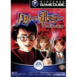 ハリー・ポッターと秘密の部屋/ゲームキューブ|bookoffonline