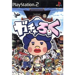 ガチャろく/PS2|bookoffonline