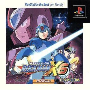 ロックマンX6 the Best for Family(再販)/PS|bookoffonline