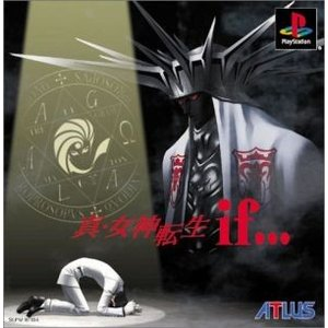 真・女神転生if/PS|bookoffonline