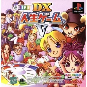 DX人生ゲームV/PS|bookoffonline