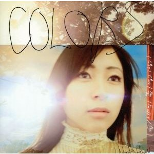 COLORS/宇多田ヒカル bookoffonline