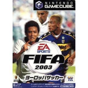 FIFAヨーロッパサッカー2003/ゲームキューブ|bookoffonline