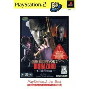 ガンサバイバー2 バイオハザード コード:ベロニカ PS2 the Best(再販)/PS2 bookoffonline