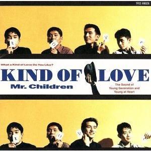 KIND OF LOVE/Mr.Children|bookoffonline
