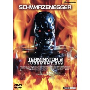 ターミネーター2 劇場公開版<DTS>[『T3』劇場公開記念バージョン]/アーノルド・シュワルツェネ...