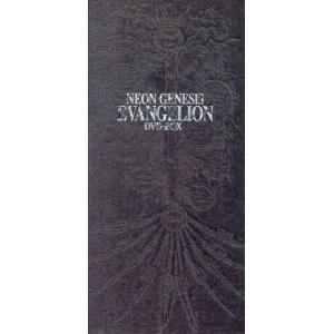 NEON GENESIS EVANGELION DVD−BOX/庵野秀明(監督)|bookoffonline