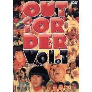 OUT OF ORDER VOL.1/松本明子,石塚英彦,恵俊彰,ネプチューン,TIM,ふかわりょう,やるせなす,ビビる大木