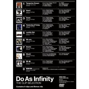 THE CLIP SELECTION/Do As Infinity
