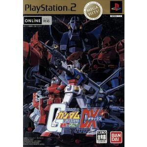 機動戦士ガンダム 連邦VS.ジオンDX MEGA HITS(再販)/PS2|bookoffonline