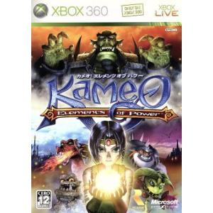 カメオ エレメンツ オブ パワー/Xbox360|bookoffonline