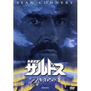 未来惑星ザルドス/ジョン・ブアマン(監督、脚本、制作),ショーン・コネリー,シャーロット・ランプリン...