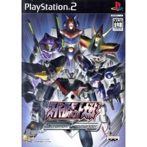 スーパーロボット大戦 Scramble Commander(スクランブルコマンダー)/PS2|bookoffonline