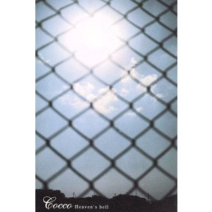 Heaven's hell/Cocco|bookoffonline