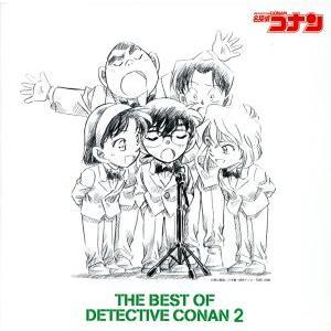 名探偵コナン テーマ曲集 2 〜THE BEST OF DETECTIVE CONAN 2〜/(オムニバス)|bookoffonline