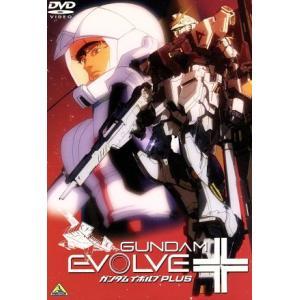 GUNDAM EVOLVE+ /富野由悠季【原作】|bookoffonline