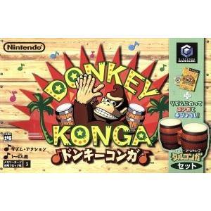【同梱版】ドンキーコンガ/ゲームキューブ|bookoffonline