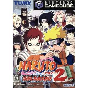 NARUTO −ナルト− 激闘忍者大戦!2/ゲームキューブ|bookoffonline