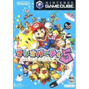 マリオパーティ5/ゲームキューブ|bookoffonline