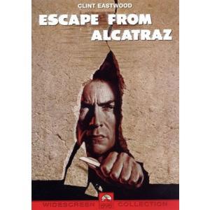 アルカトラズからの脱出/ドン・シーゲル(製作、監督),リチャード・タッグル(脚本),ジェリー・フィー...